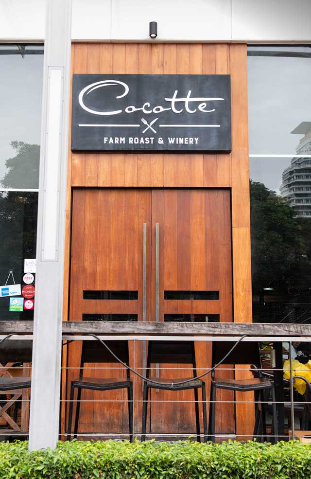 029-aug_cocotte_04-resdetail-teaser-m_3