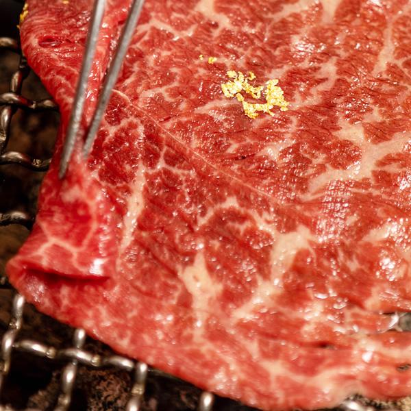 141-TOKYO YAKINIKU Shoutaian-menu-highlight5